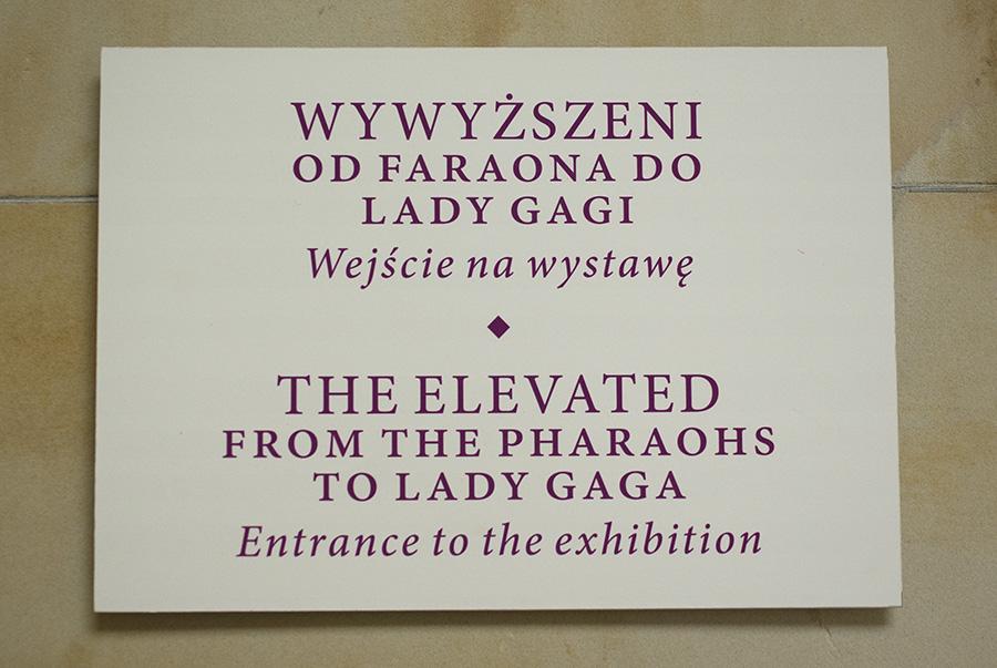 wywyzszeni-exhibition-muzeum-narodowe-warszawa-02