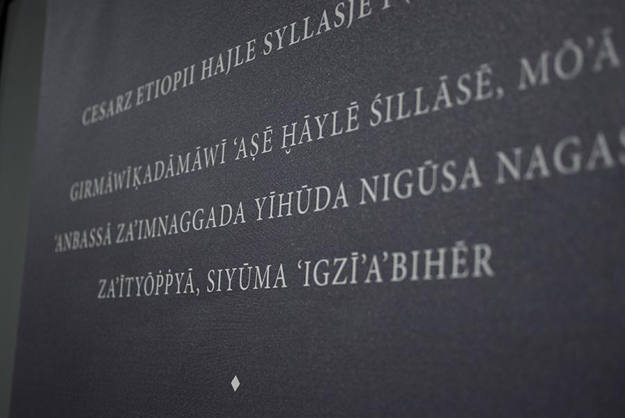 wywyzszeni-exhibition-muzeum-narodowe-warszawa-07