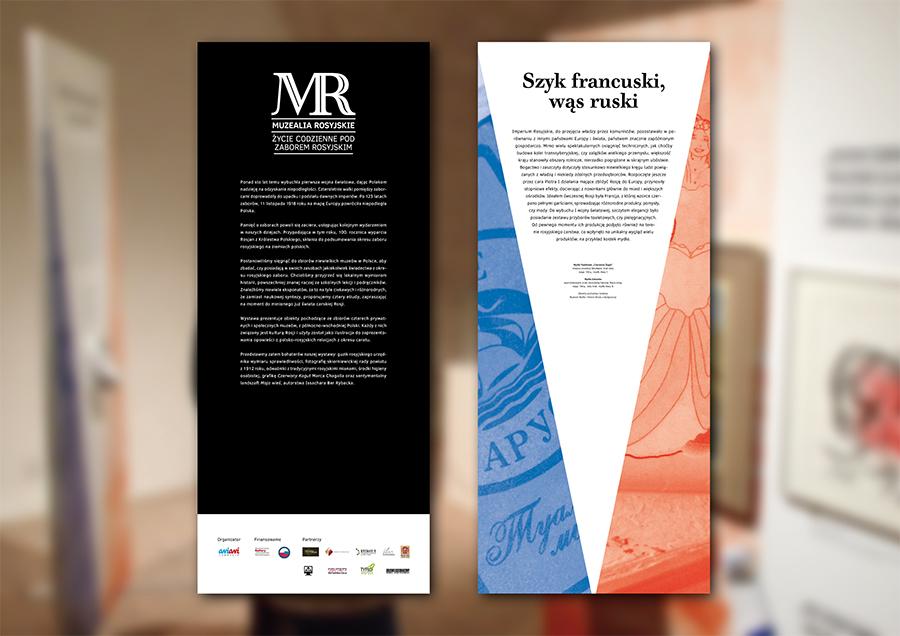 muzealia-rosyjskie-exhibition-01